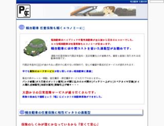 hirographone.com screenshot