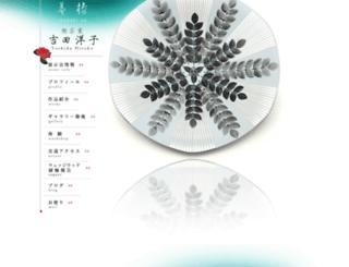 hiroko-yoshida.com screenshot