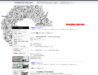 hiroshima-info.com screenshot
