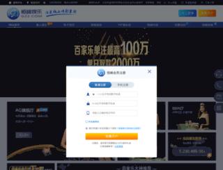 hirouter.com screenshot