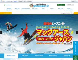hiruganokogen.com screenshot