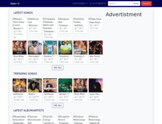 hirusrilanka.com screenshot