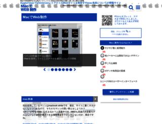 hirx.net screenshot