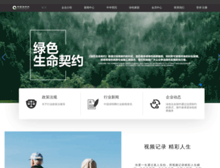 his.tsingming.com screenshot