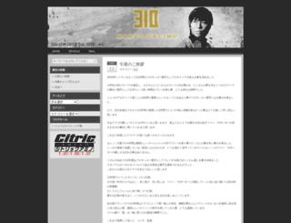 hisato-sato.net screenshot