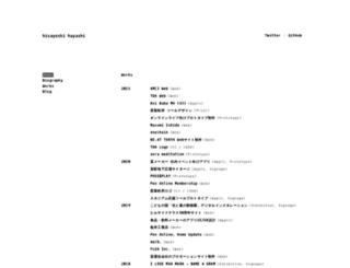 hisayoshihayashi.com screenshot