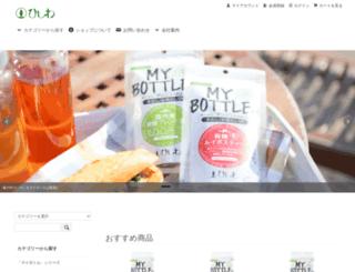 hishiwa.shop-pro.jp screenshot
