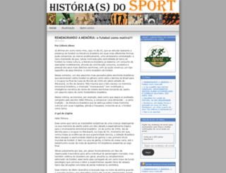 historiadoesporte.wordpress.com screenshot