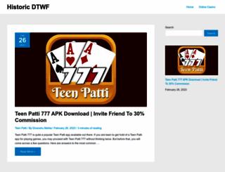 historicdowntownweatherford.com screenshot