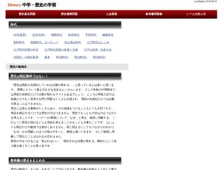 history.005net.com screenshot