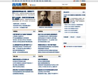 history.m4.cn screenshot