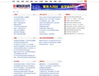 history.stnn.cc screenshot