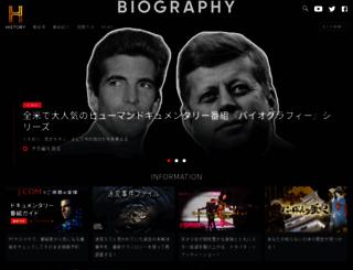 historychannel.co.jp screenshot