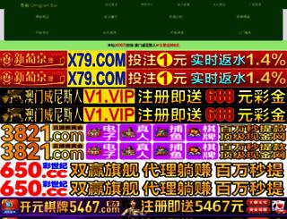 hit5k.com screenshot
