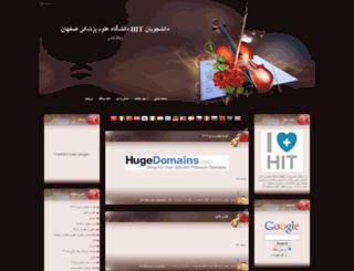 hit92esf.glxblog.com screenshot