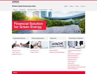 hitachi-capital.com.hk screenshot