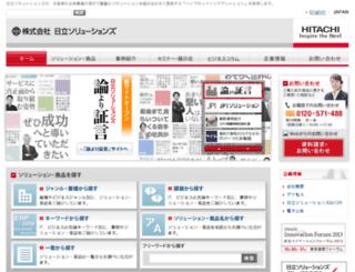 hitachisoft.jp screenshot