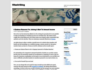 hitashriblog.wordpress.com screenshot