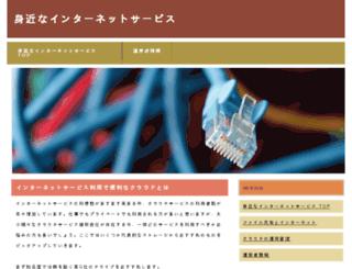hitcrik.info screenshot