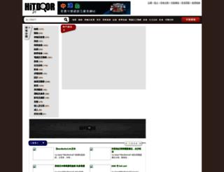hitdoor.com screenshot