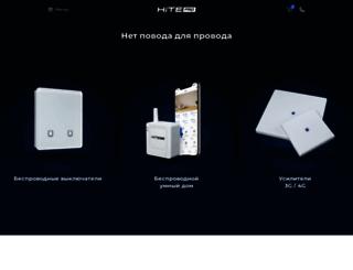 hite-pro.ru screenshot
