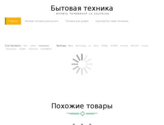 hitechnowhow.ru screenshot