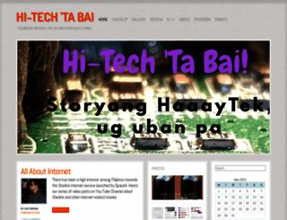 hitechtabai.wordpress.com screenshot