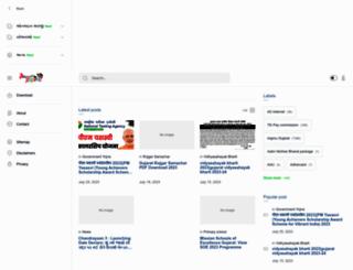 hiteshpatelmodasa.com screenshot
