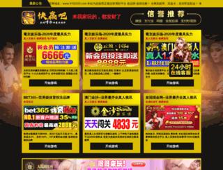 hitgamerz.com screenshot