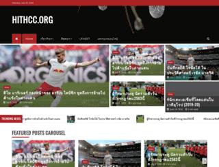 hithcc.org screenshot