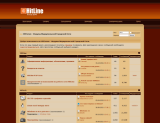 hitlife.hl.ua screenshot