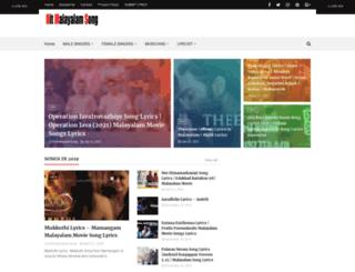 hitmalayalamsong.com screenshot