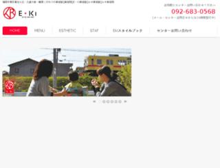 hitono-eki.com screenshot