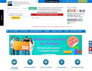 hitsoptom.ru screenshot