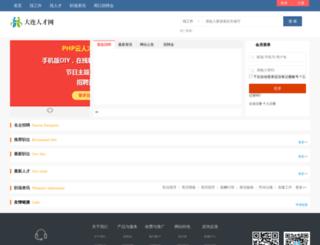 hivjob.com screenshot