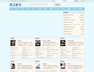 hivshizhi.com screenshot