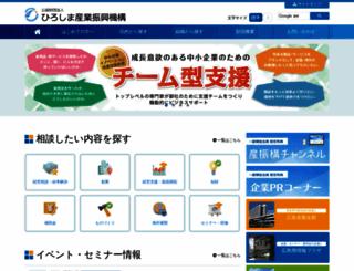 hiwave.or.jp screenshot