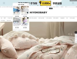 hiyokobaby.com screenshot