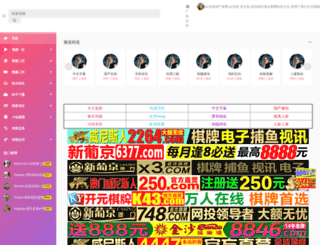 hizzolla.com screenshot