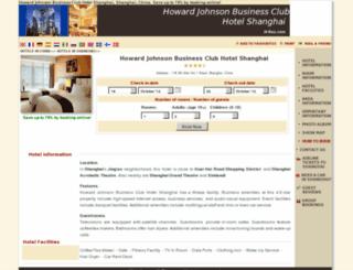 hj-business-club-shanghai.h-rez.com screenshot