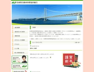 hj-k.or.jp screenshot