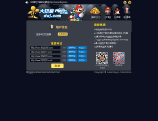 hjgytt667.cn screenshot