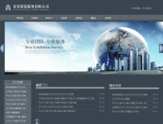 hjndzx.com screenshot
