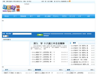 hjszy.com screenshot