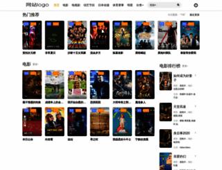 hjthssy.com screenshot