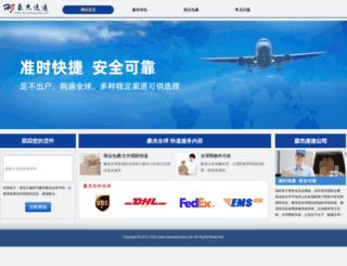 hjusaexpress.com screenshot