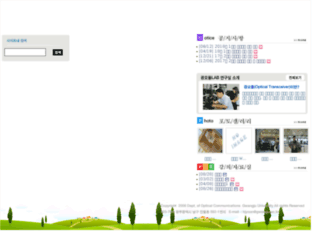 hjyoon.cuenet.co.kr screenshot