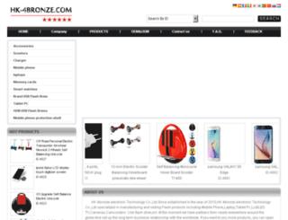 hk-4bronze.com screenshot