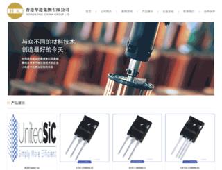 hk-china.com.cn screenshot