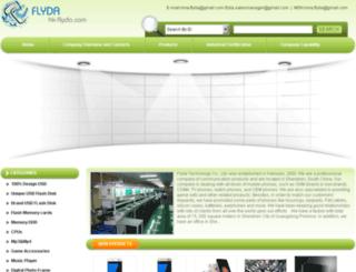 hk-flyda.com screenshot